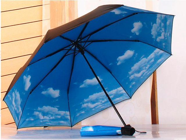 Зонт голубое небо