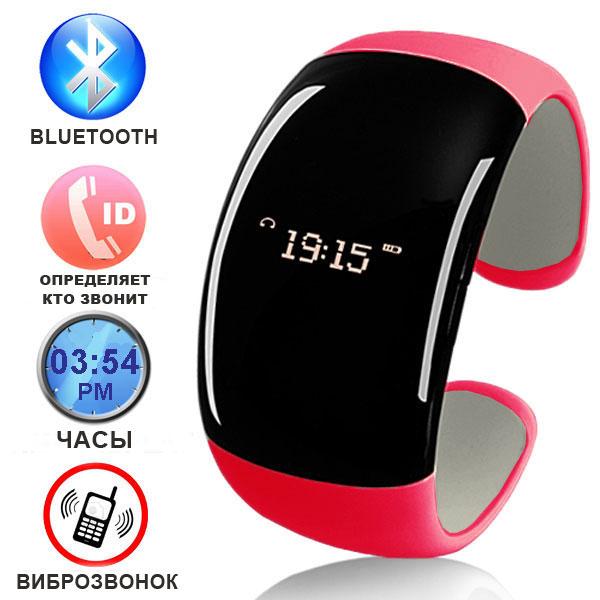 Красный Bluetooth-браслет